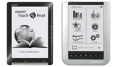 Ремонт электронных книг onext в москве